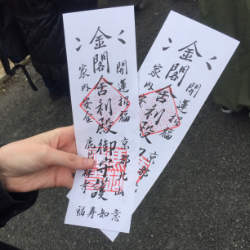Rokuon-ji Temple tickets